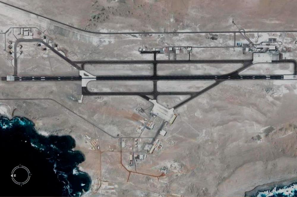 Aeropuerto Diego Aracena